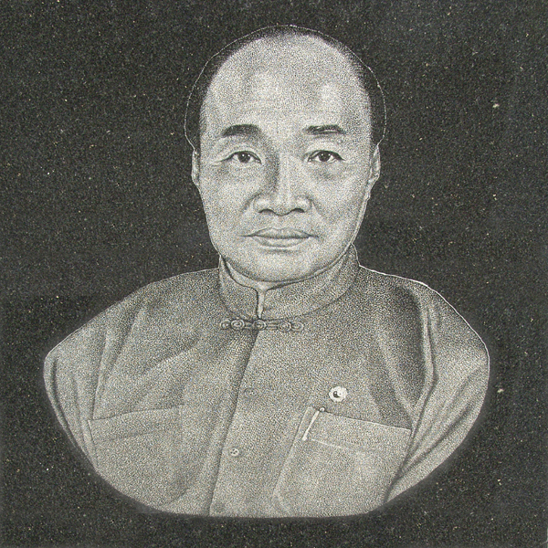 Drawing of Huang Xingxiang