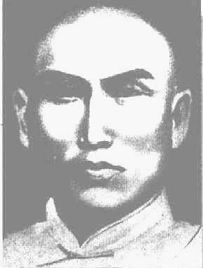 YangBanhou
