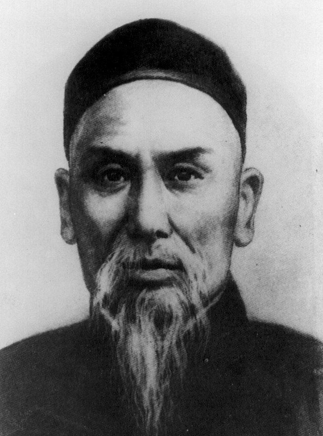 Yang Lu-ch'an: founder of Yang Style Tai Chi